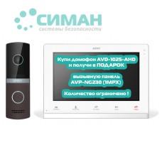 Видеодомофон ARNY AVD-1025-AHD WiFi белый
