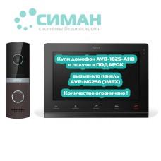 Видеодомофон ARNY AVD-1025-AHD WiFi черный