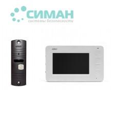 Комплект видеодомофона ARNY AVD-4005 (белый + коричневый)