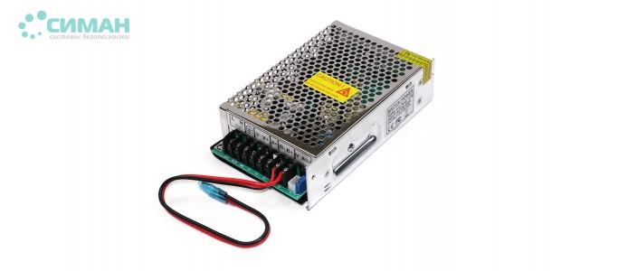Блок питания ARNY Power 1210E