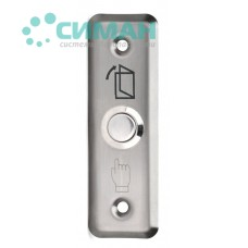 Кнопка выхода ARNY Exit Button 201
