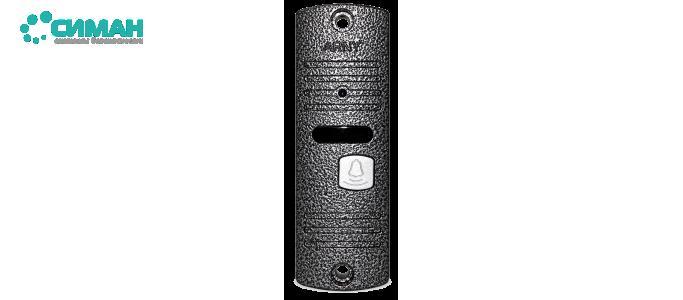 Вызывная панель ARNY AVP-05 серый
