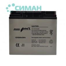 Аккумуляторная батарея (Super Charge) АКБ 20 Ач, 12В