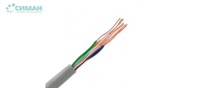 Витая пара UTP PVC 0,50 мм (305 м)