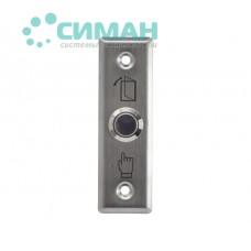 Кнопка выхода ART-801A