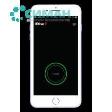 Мобильный идентификатор Bas-IP UKEY 10 ед.