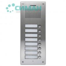Вызывная аудиопанель Commax DR-8UM серый