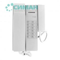 Переговорное устройство Commax TP-12RM белый