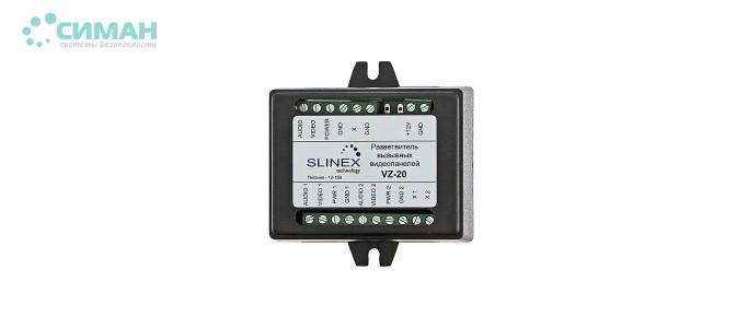 Разветвитель VZ-20 Slinex
