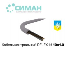 Кабель контрольный DFLEX-M 10x1,0