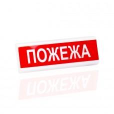Оповещатель комбинированный ОСЗ-1 ТРИВОГА