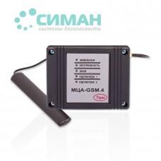 Коммуникатор МЦА-GSM.4