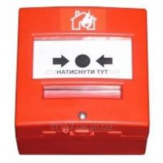 Извещатель ручной пожарный СПРА - Проект АО