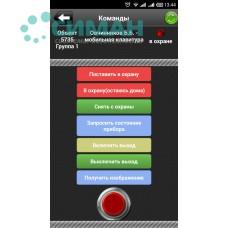 Приложение Мобильная клавиатура Phoenix-MK
