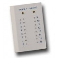 Выносная индикаторная панель ВИП ОРИОН 16