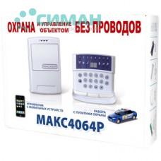 Прибор охранный МАКС4064Р-М4064КР ITV